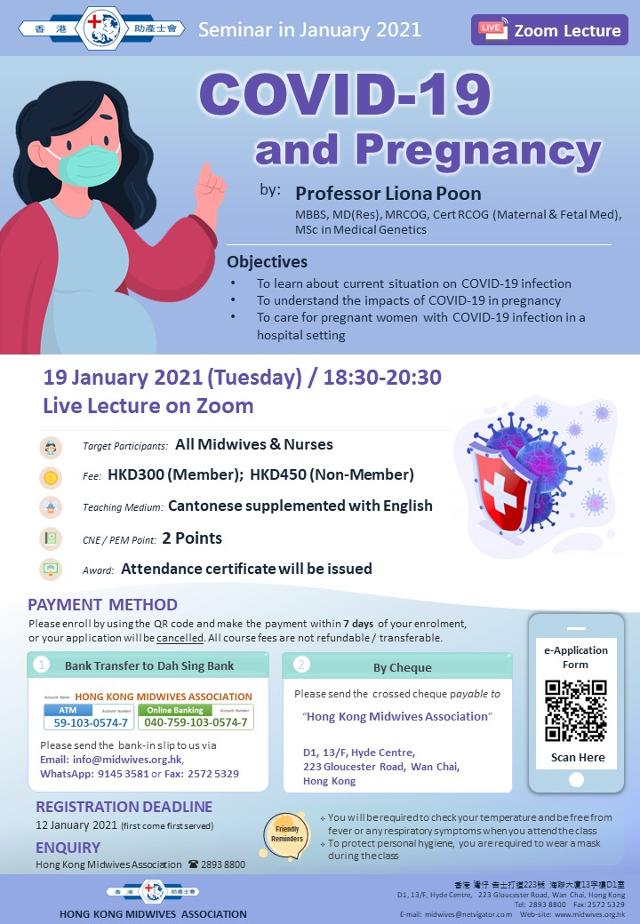 Seminar on COVID-19 and Pregnancy [Zoom Lecture]